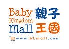 babykingdom_mall_logo_withlink_cs4-small