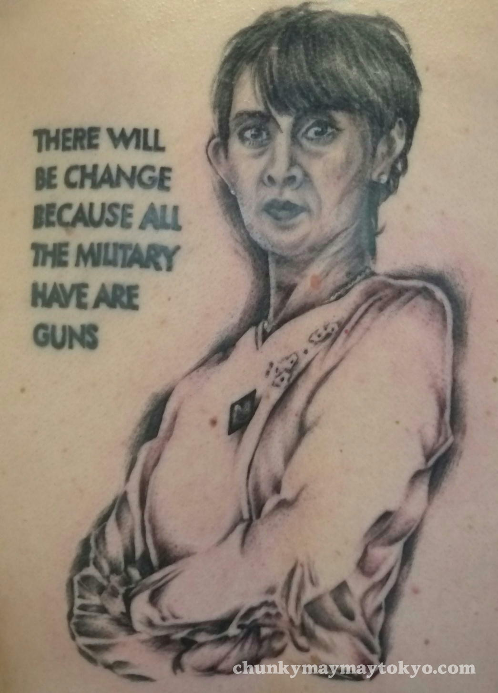 Aung San Suu Kyi tattoo 2009.jpg