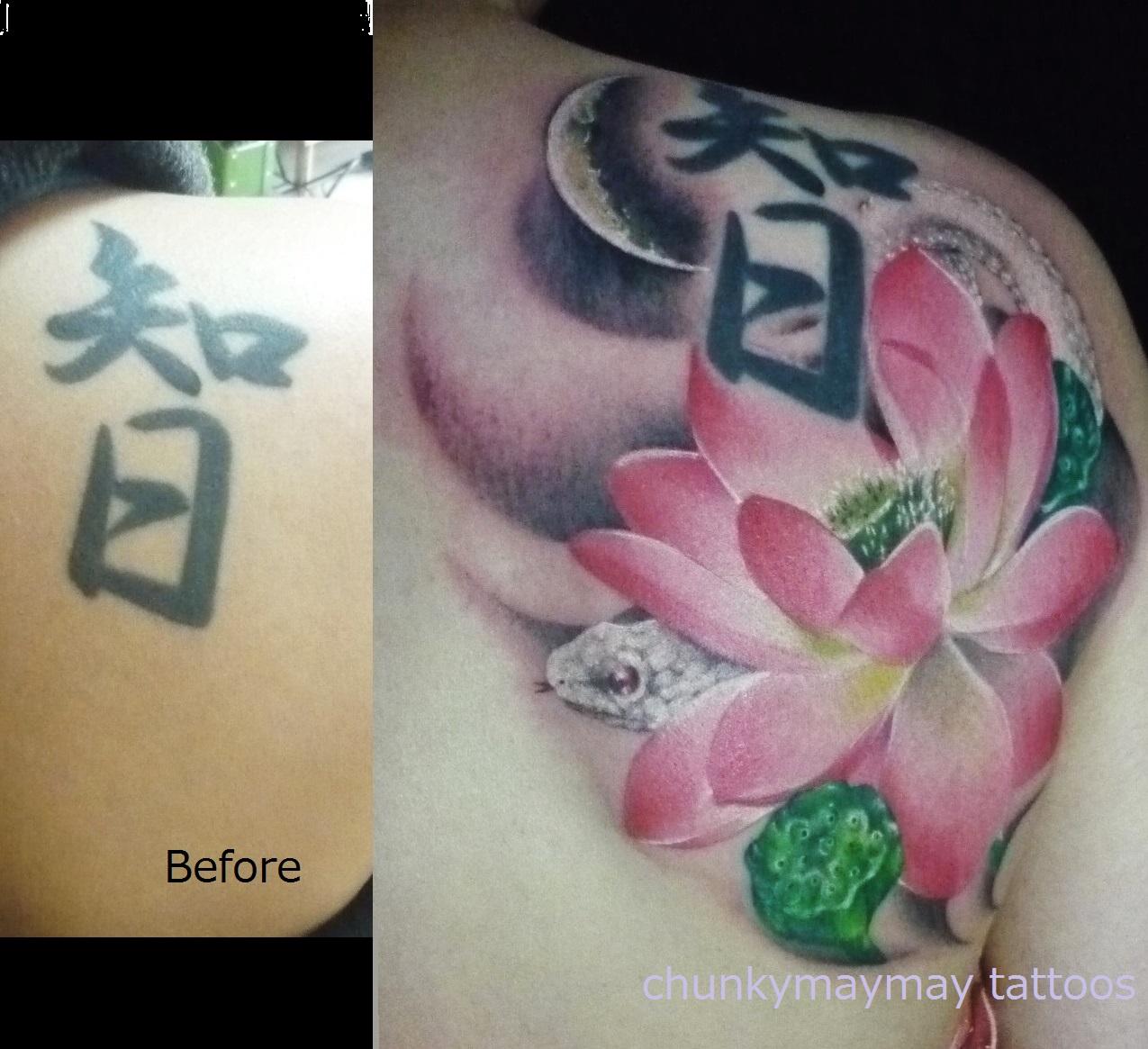 coverup tattoo 2012.jpg