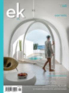 ek magazine 248 Cover.jpg