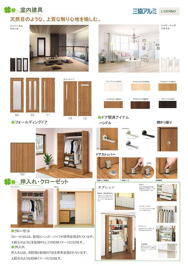 9ページ.jpg