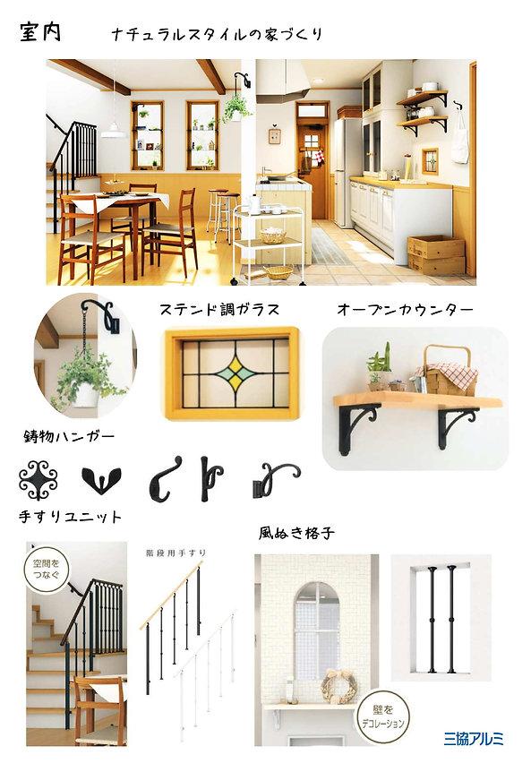 かわいいお家 2020.5_003.jpg