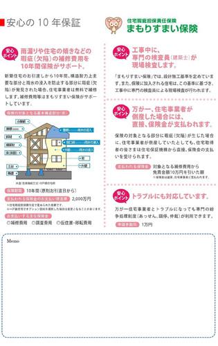 22ページ.jpg