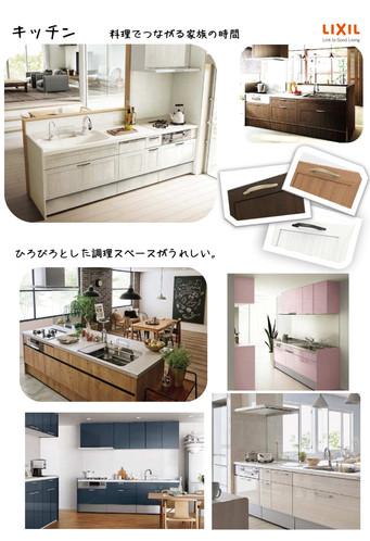 かわいいお家 2020.5_006.jpg