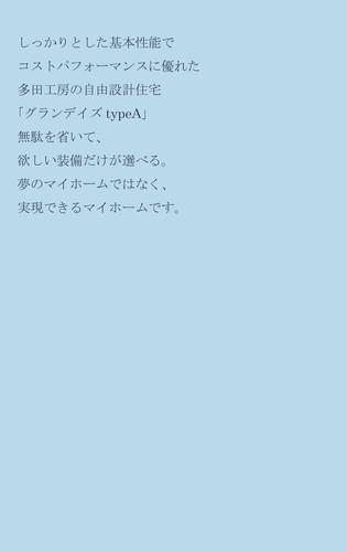 1ページ.jpg