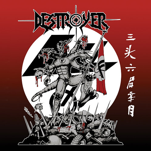 DESTROYER - Monster with Six Arms and Three Heads HHR068