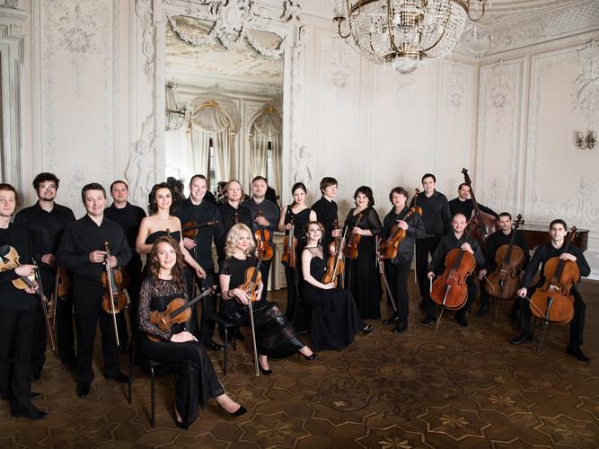 Kiev Soloists