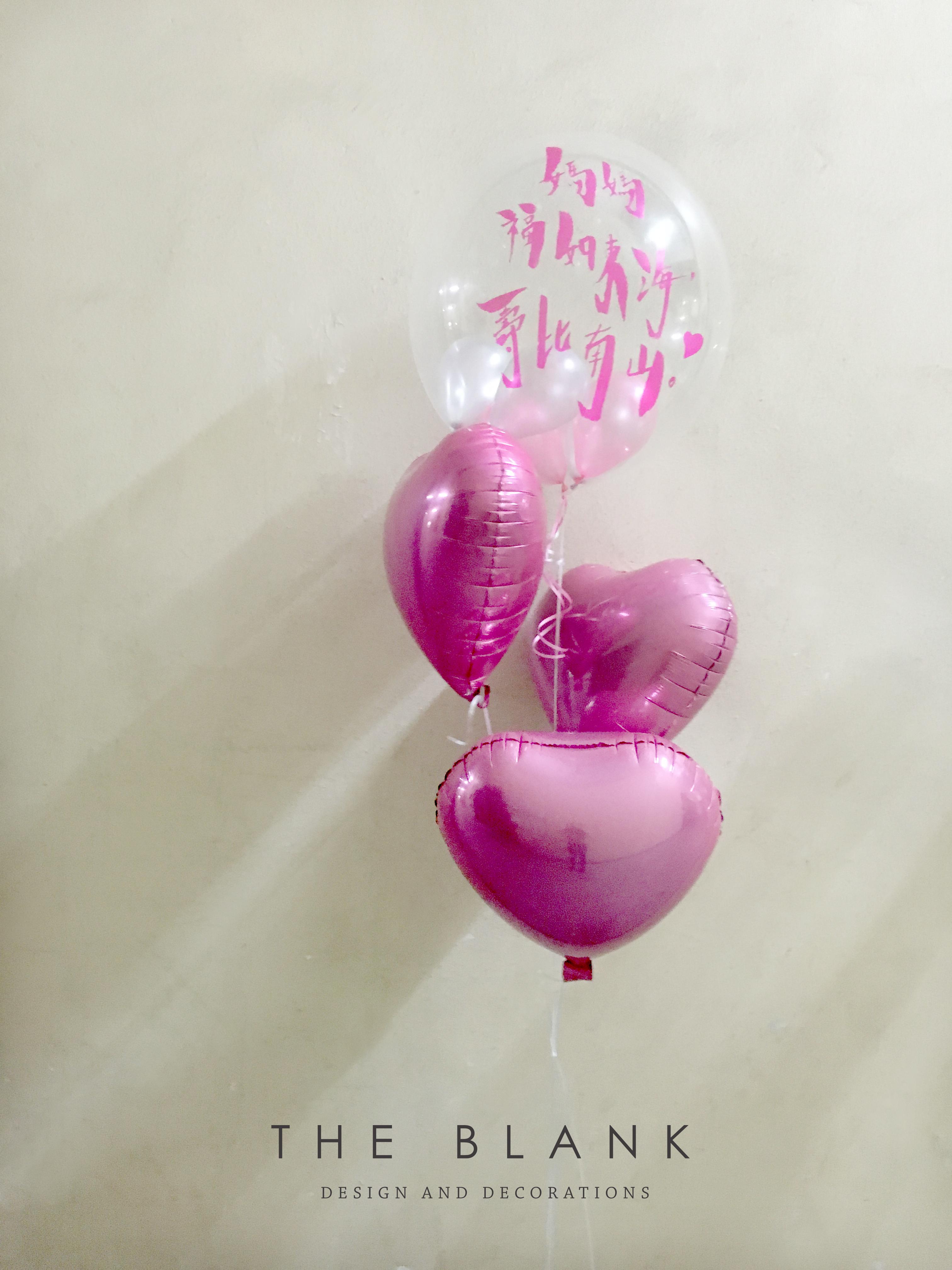 24Inch Msg Balloon