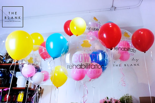 Message Balloon Package - C