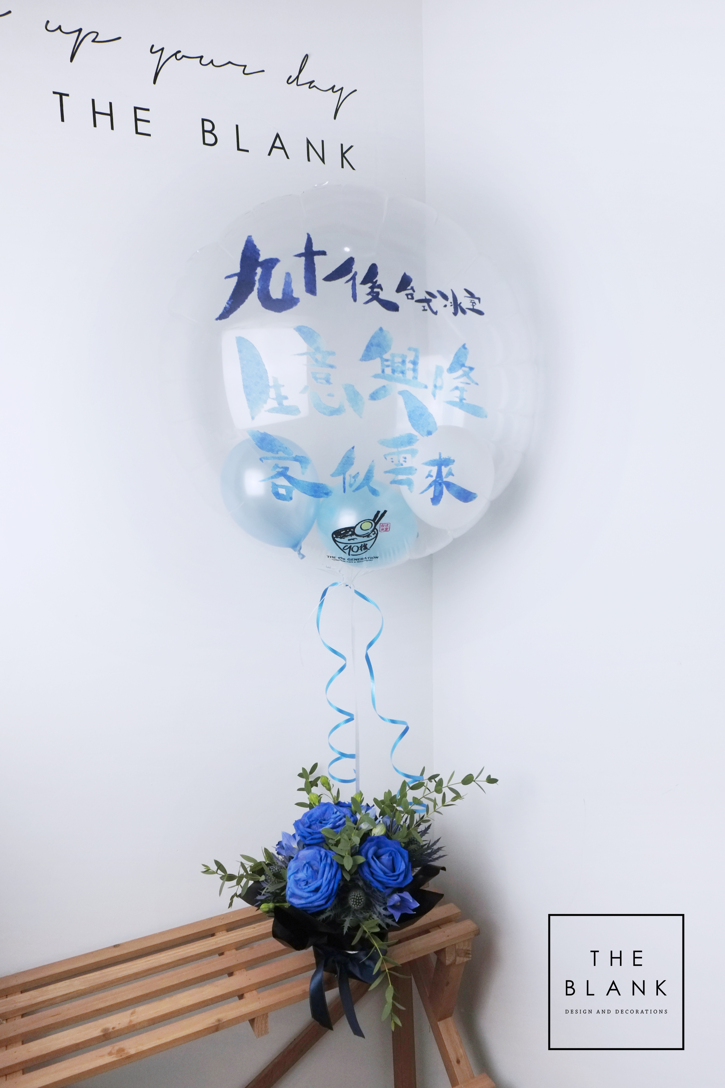 Message Balloon