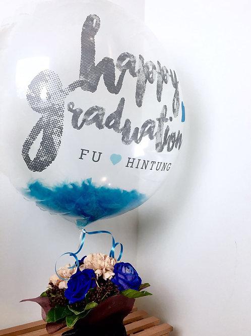 Message Balloon with Mini Flower Basket
