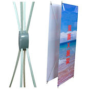 x-banner doble cara(expositor)display