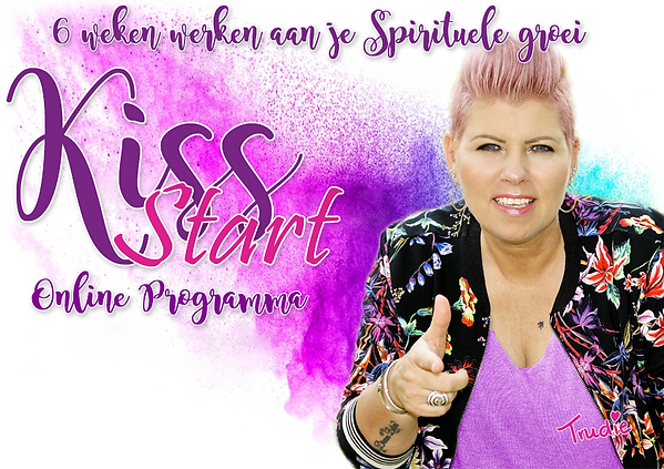 Kiss start xs logo.png