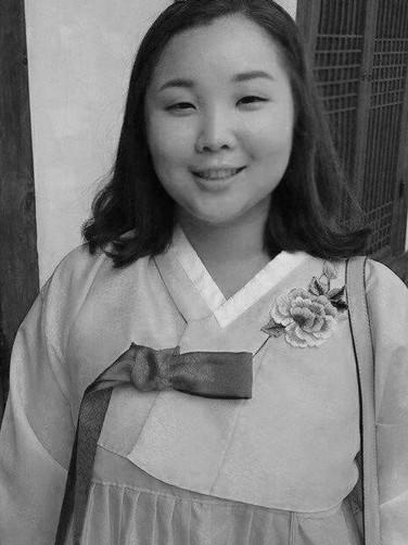 Andrea Eunbee Jang