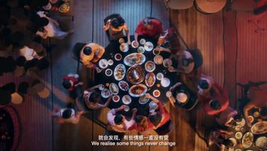 "EcoWorld CNY 2020 ""在一起 就是年"""