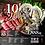 Thumbnail: 10人和牛火鍋套餐