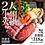 Thumbnail: 2人牛脷火鍋套餐