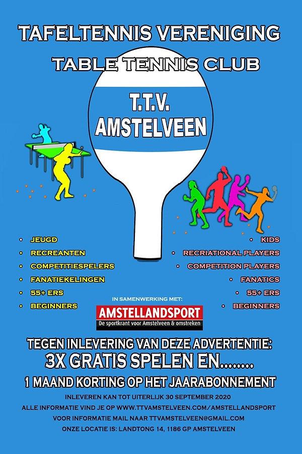 amsteland sport.jpg
