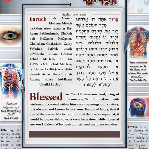 beezrat hashem donations and shop