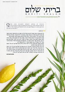 BERITI SHALOM Issue 5 - Sukkot - Succot