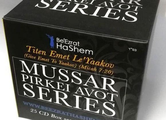 Pirkei Avot Mussar Series Double CD Set Box Set (Domestic Shipping Onl