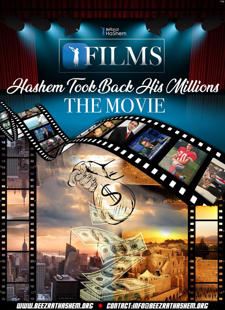 THE MOVIE new film release flyer.jpg