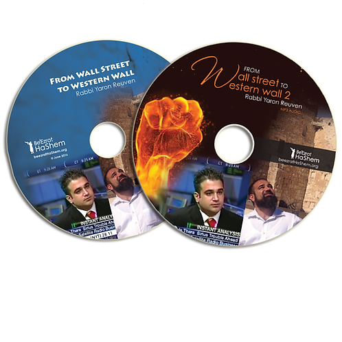 From Wall Street to Western Wall Double CD Set x50