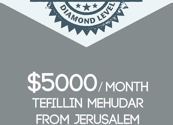 Diamond Level Monthly Sponsorship