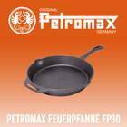 Bestseller-Petromax-Feuerpfanne-FP30-T.j