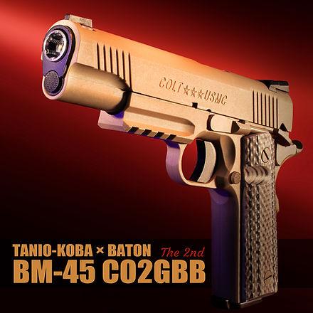 BM-45_2nd_010_1000.jpg