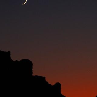 Crescent Sunset