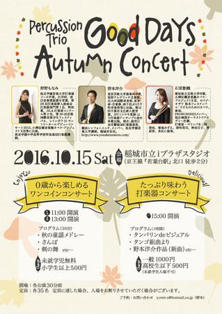 """Percussion Trio """"Good Days"""" Autumn Concert"""