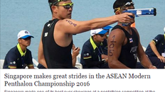 ActiveSG coverage on TeamSG achievements in recent ASEAN MP Championship 2016