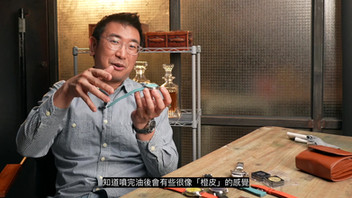 interview_1080_chinese 2.MOV