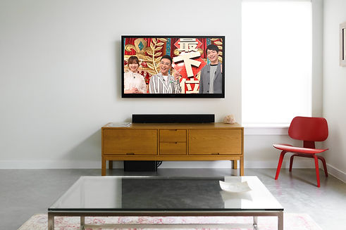 602824 TV hanging on white wall.jpg