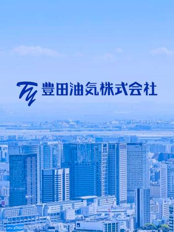 toyotayuki.png