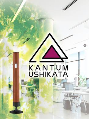 KantumUshikata_nonodron.png