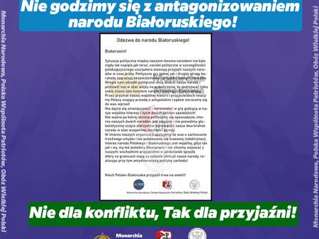 """Monarchia Narodowa wraz z PWP i OWP 1926 rozpoczyna akcję """"Nie dla konfliktu! Tak dla przyjaźni!"""""""