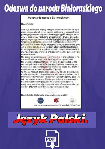 Język Polski.jpg