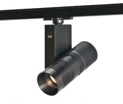 miniAB - 25W - 230VAC - Focal 20°-60° - DMX / Art. MiniAB-DALI
