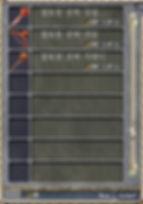 무기조각상점.jpg