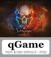 배너_qgame.png