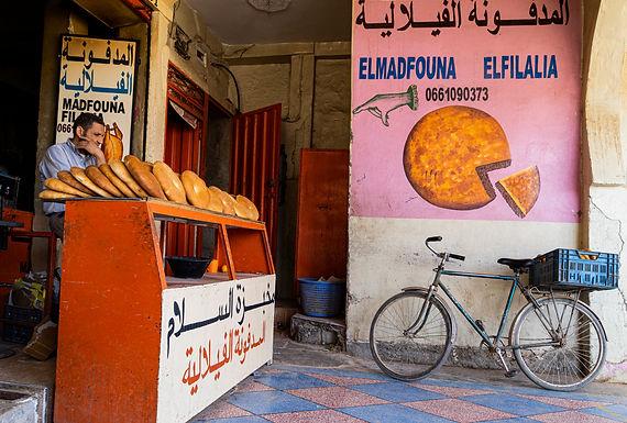 פיצה מרוקאית