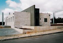 Clinic, Alon Shvut