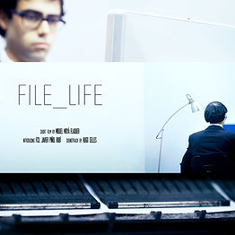 FileLifeCover.jpg