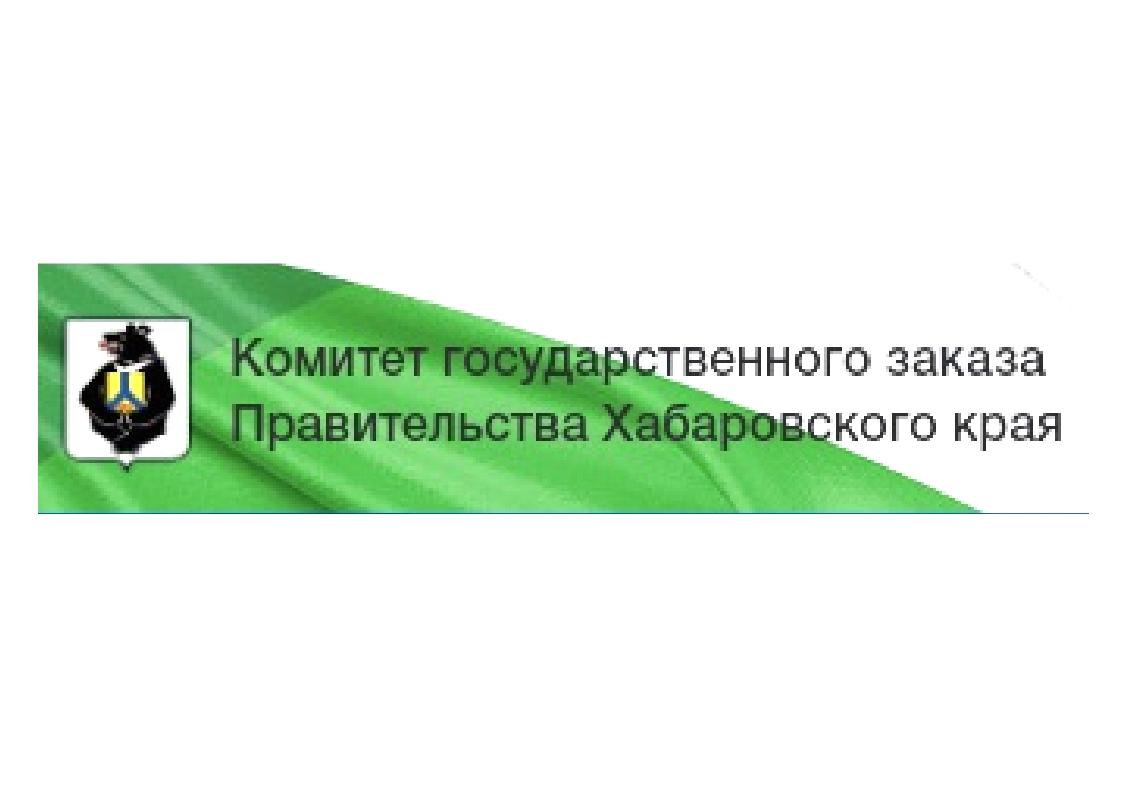 совет при комитете Госзаказа