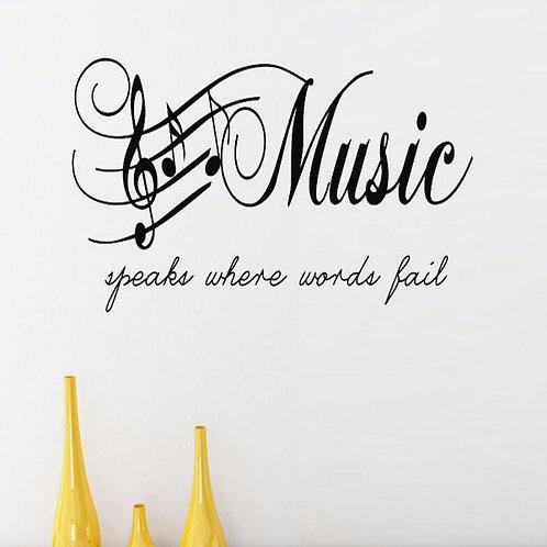 Music Speaks - מדבקת קיר מוסיקה - המוסיקה מדברת היכן שנגמרות המילים
