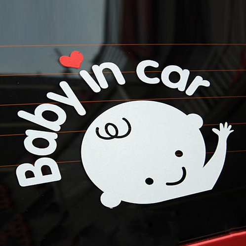 baby in car - מדבקת קיר לרכב - תינוק באוטו