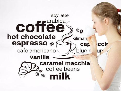 English Coffee - מדבקת קיר - קפה אנגלי