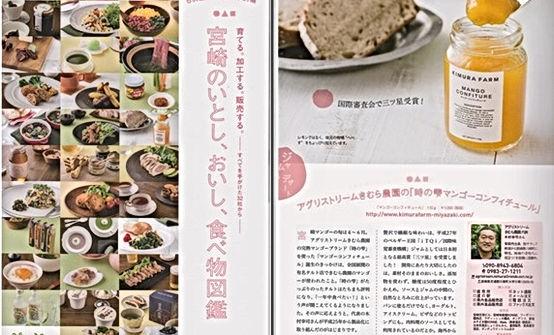 食べ物図鑑.jpg
